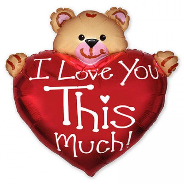 Мишка с сердцем I Love you